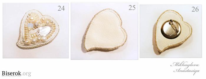 Брошь-сердечко расшитое бисером (7) (700x268, 118Kb)