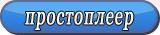 4737188__5_ (160x35, 4Kb)