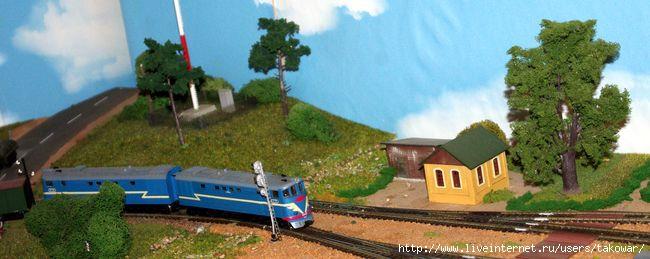 """""""Железнодорожная модель - 2014"""". Музей железнодорожного транспорта/1396134634_IMGP0168 (650x259, 104Kb)"""