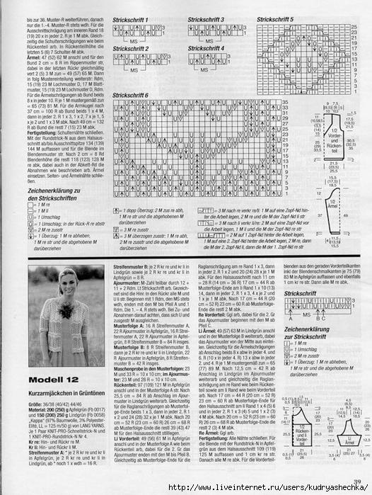 топ пестр2 (526x700, 328Kb)