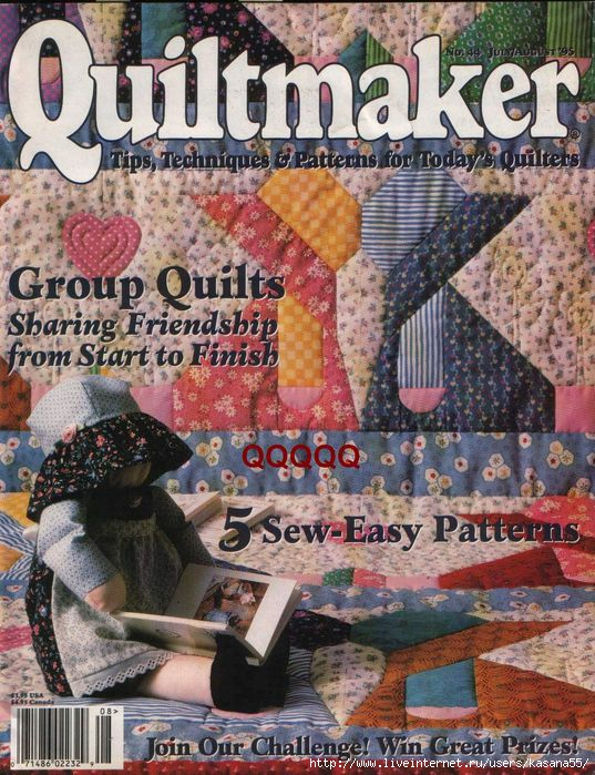 quiltmaker no 44 (537x700, 276Kb)