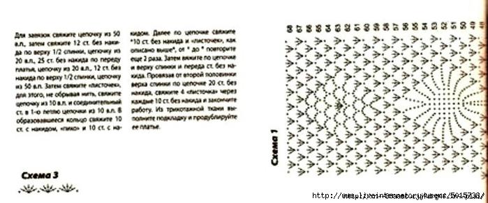 109181083_large_002 (700x292, 146Kb)