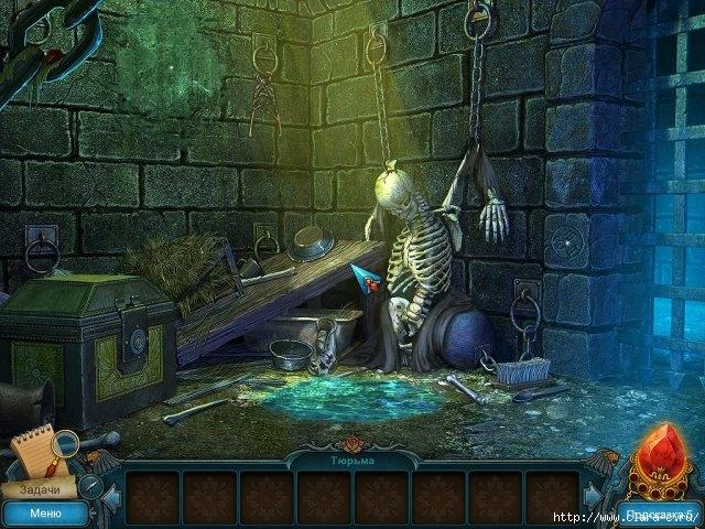 ashley-clark-secret-of-the-ruby-screenshot1 (640x480, 253Kb)