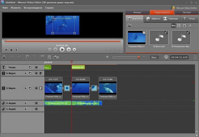 Movavi Видео Конвертер 9.0.2 - скачать. как создать игровой хостинг.