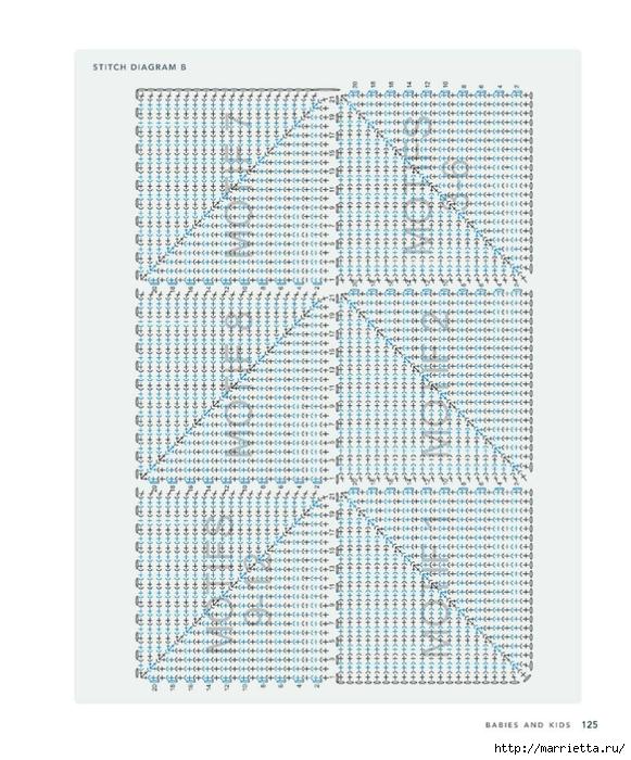 вязание крючком (79) (581x700, 312Kb)