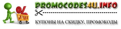 промокоды ламода (2) (505x122, 54Kb)