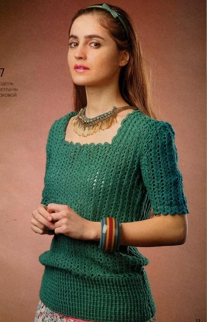 пуловер.jpg1 (422x658, 247Kb)