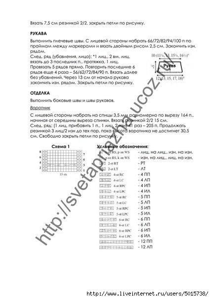 l0wiNXcmOJc (427x604, 106Kb)