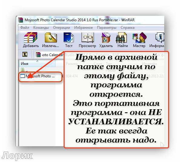 Ashampoo_Snap_2014.03.31_09h38m47s_025_ (594x534, 105Kb)
