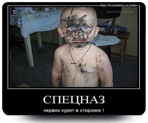 smeshnie_kartinki_13958490141 (491x409, 120Kb)