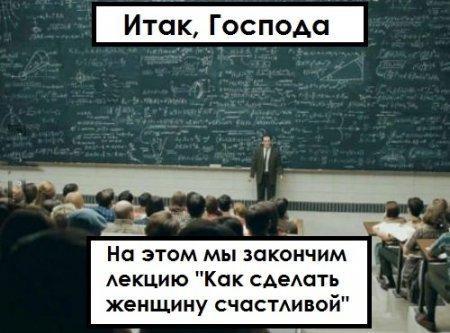 smeshnie_kartinki_139575202280 (450x333, 124Kb)