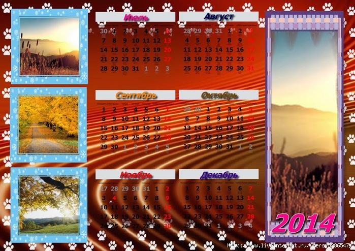 календарик (700x494, 348Kb)