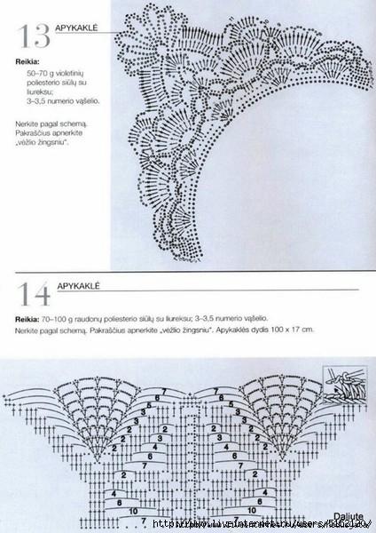 Узор для горловины (424x600, 168Kb)