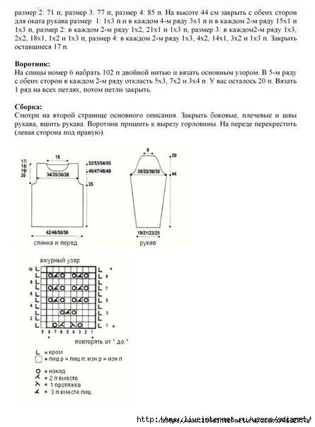 D2355pVnDe06M (445x604, 103Kb)