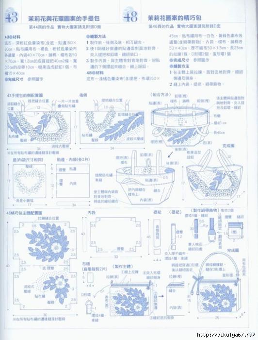 85 (532x700, 250Kb)