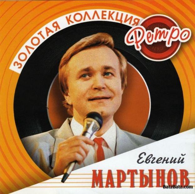 1248115831_evgenij-martynov (522x520, 71Kb)