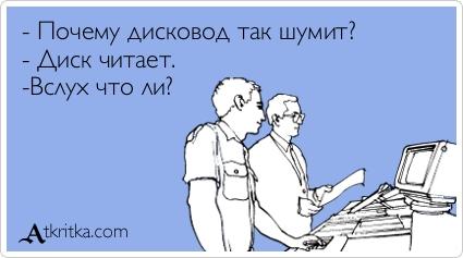 atkritka_1384264757_993 (425x237, 71Kb)