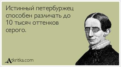 atkritka_1391602343_606 (425x237, 61Kb)