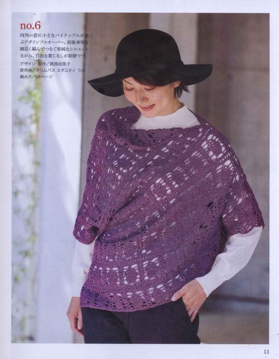 Вяжем красивые блузы по схеме