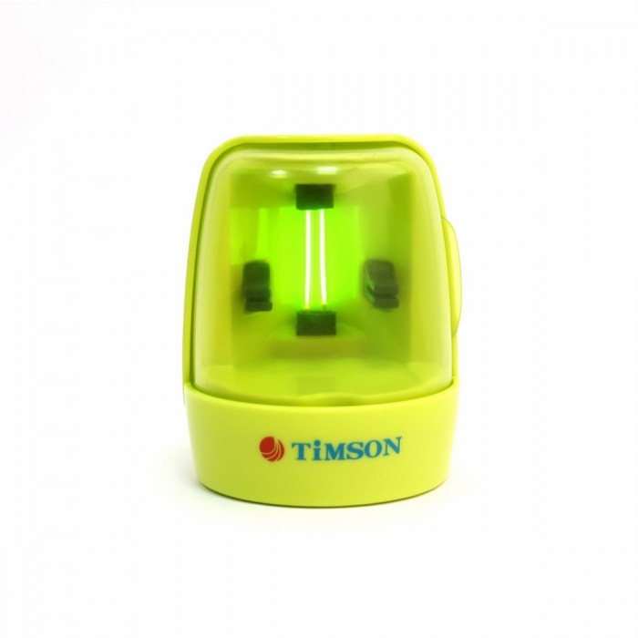 купить недорого ультрафиолетовый стерилизатор для сосок/4682845_IMG_1493Kopirovat (700x700, 116Kb)