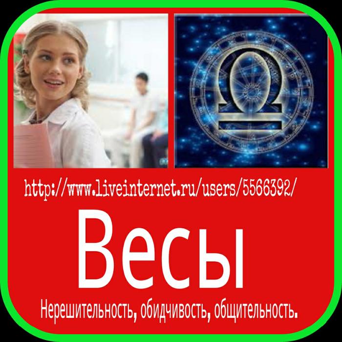 PicsArt_1396101665320 (700x700, 418Kb)