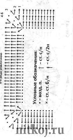 1396165661_07[1] (251x480, 76Kb)