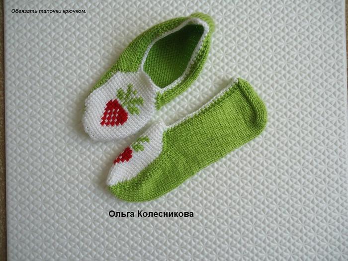 """针织:地板袜""""浆果""""(大师班) - maomao - 我随心动"""