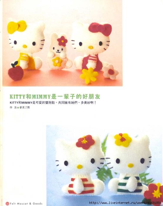 1 Hello Kitty A (556x700, 184Kb)