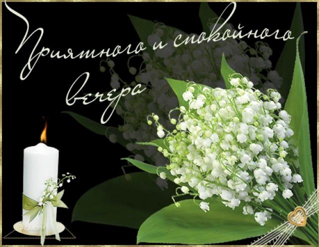 http://img0.liveinternet.ru/images/attach/c/10/111/644/111644008_2z3b20e2f89d6a24e88aed2235eeb62a329.jpg