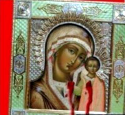 Кровоточая икона Богородицы (400x368, 52Kb)
