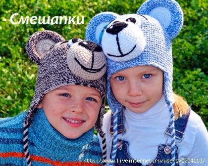 _shapka medvedi (420x336, 158Kb)