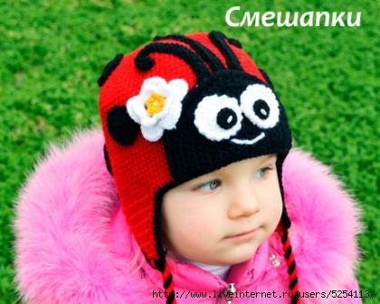 bozhja_korovka_shapka_1 (420x336, 127Kb)