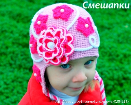 flower_ hat__shapka_1 (420x336, 123Kb)