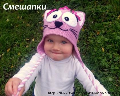 koshechka_shapka (420x336, 119Kb)