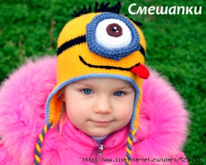 minjon_shapka_1 (420x336, 121Kb)