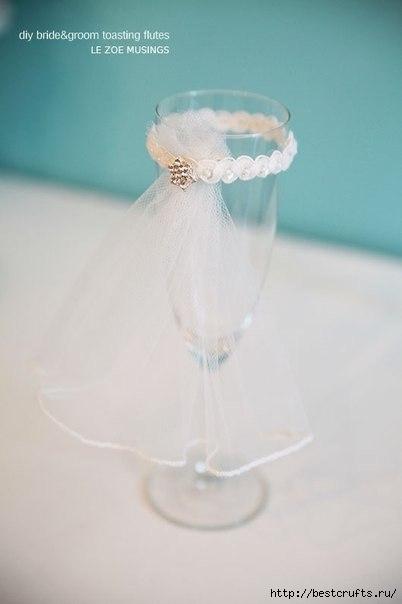 свадебные бокалы своими руками (5) (402x604, 61Kb)