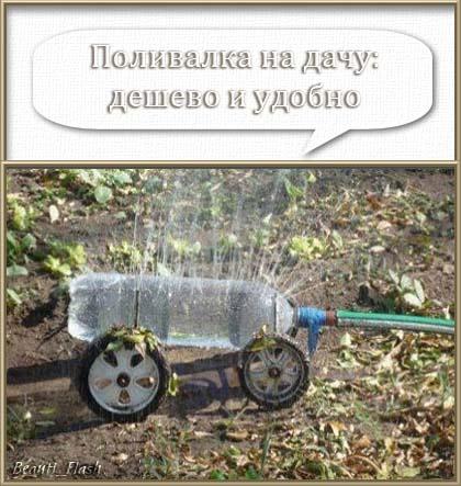 4303489_aramat_0207f (420x443, 73Kb)