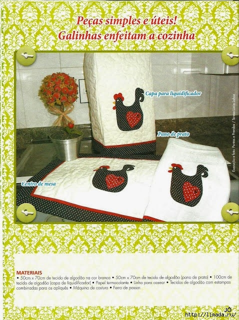 capa liqui galinha (478x640, 313Kb)