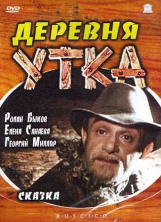 1332777564_derevnyautka (320x439, 66Kb)