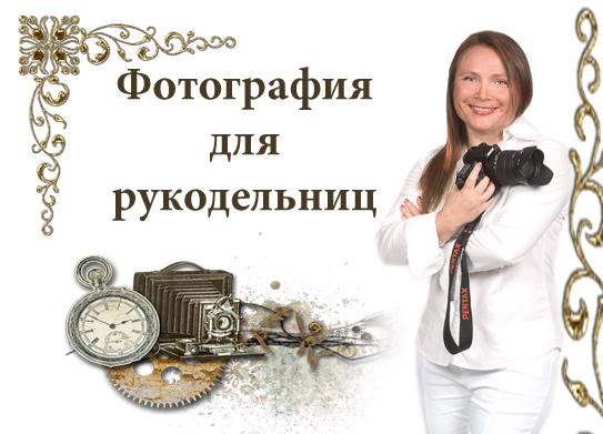 4428840_podpisnayahandmade1 (543x391, 89Kb)