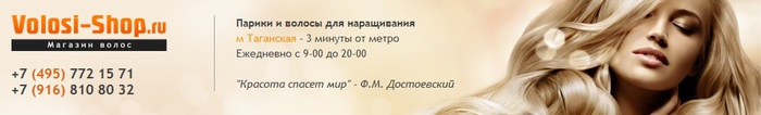 1396379875_Bezuymyannuyy (700x106, 28Kb)