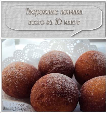 4303489_aramat_0227f (420x443, 57Kb)
