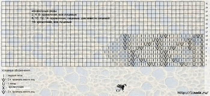 109054023_tamicaru__RSRRR_RSRRRRyoS_RRRRR1 (700x320, 186Kb)