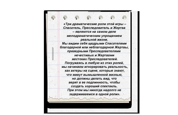Karpmana-treugolnik (600x390, 109Kb)