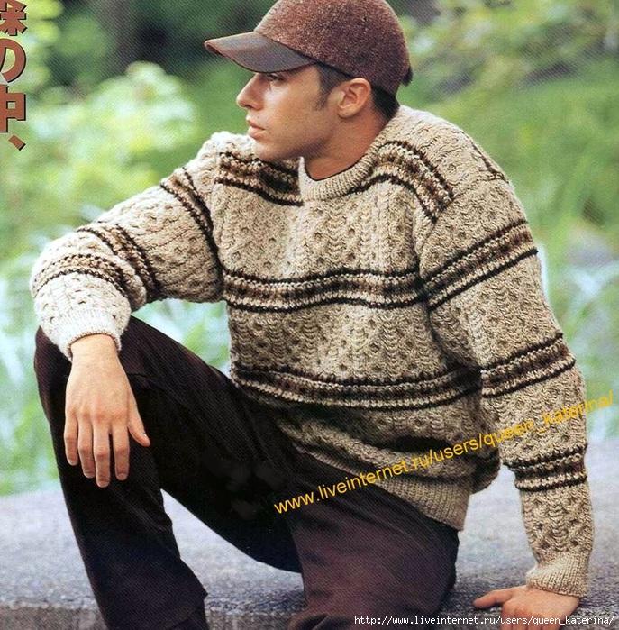 Мужские Пуловеры С Аранами С Доставкой