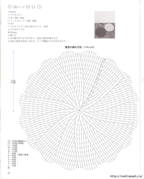 59 (563x700, 206Kb)