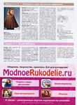 Превью page17_image1 (514x700, 333Kb)
