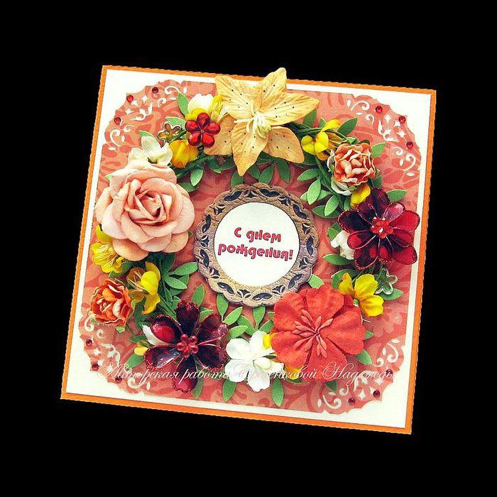 Открытки для женщин с днем рождения скрапбукинг