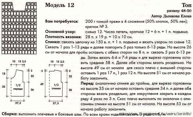 topik1 (661x403, 250Kb)