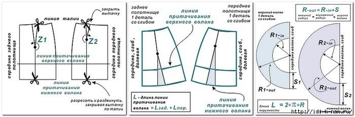 СЏ (4) (700x231, 109Kb)